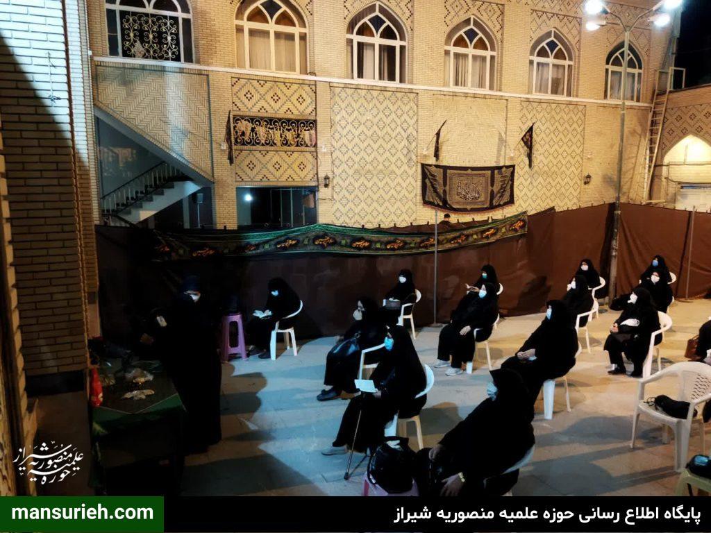 مسجد الرجا زنانه
